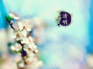 """""""Čista svetloba"""" (清 明 Qīngmíng) ali 5. sončno obdobje (od 5. do 20. aprila)"""