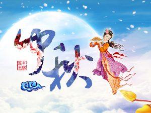Jesensko enakonočje (秋分, Qiūfēn), Praznik sredine jeseni (中秋節) in lunini kolački
